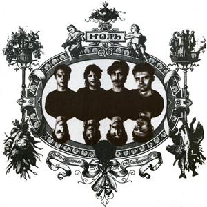 Альбом Песня О Безответной Любви К Родине