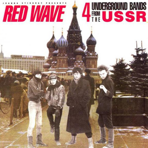 Сборник Red Wave: 4 Underground Bands From The USSR