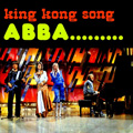 Обложка сингла King Kong Song