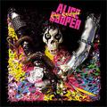 Обложка альбома Hey Stoopid