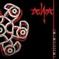 Обложка альбома Солнцеворот