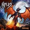 Обложка альбома Феникс