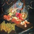 Обложка альбома Генератор зла