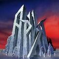 Обложка альбома Мания величия