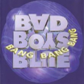 Обложка альбома Bang Bang Bang