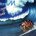 Обложка альбома Oceans of Fantasy