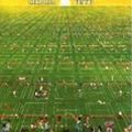 Обложка альбома Tennis