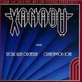 Обложка альбома Xanadu