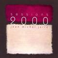 Обложка альбома Sessions 2000