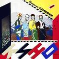 Обложка альбома Начальник Камчатки