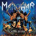 Обложка альбома Gods of War