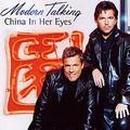 Обложка сингла China in Her Eyes