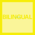 Обложка альбома Bilingual