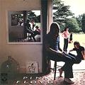 Обложка альбома Ummagumma