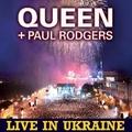 Обложка альбома Live in Ukraine