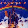 Обложка альбома Ritchie Blackmore's Rainbow