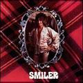 Обложка альбома Smiler