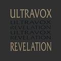 Обложка альбома Revelation