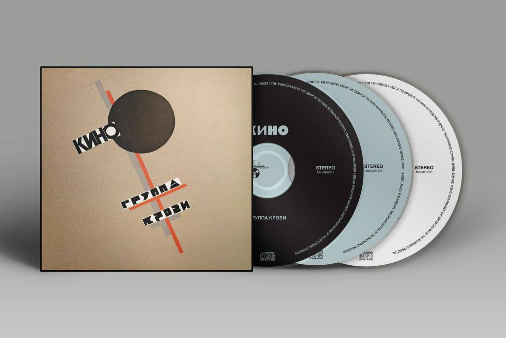 EXPANDED 3CD EDITION