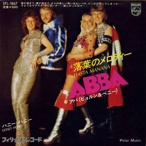 Сингл Hasta Mañana (Япония, 1974)