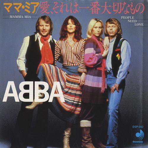 Япония, переиздание 1980 год